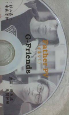 G-Friends新曲